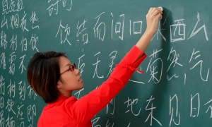 learning_chinese
